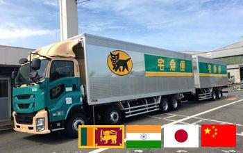 logistics ground asia pacifics
